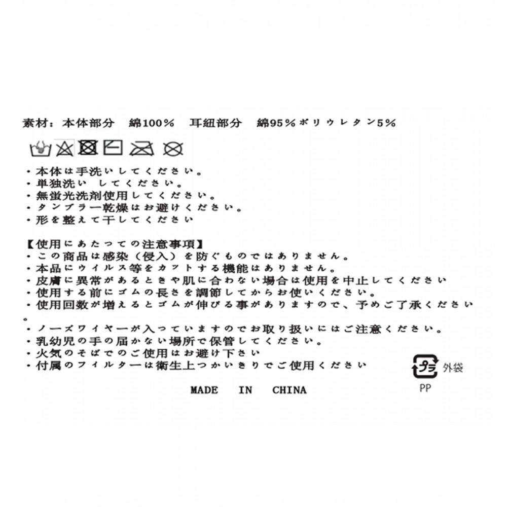 JP_ROA205689T_BLK