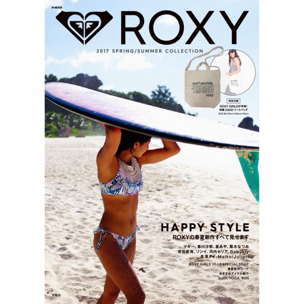 【トートバッグ付き】ROXY MOOK 2017