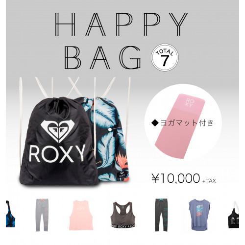 【直営店限定】 フィットネス HAPPY BAG 7点セット