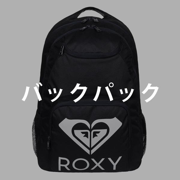 e6d75774b7b8 バッグ - アクセサリー - ウィメンズ -【ROXY公式オンラインストア】